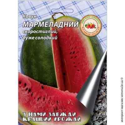 Семена арбуза Мармеладный 8 г.