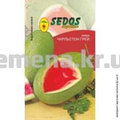 Инкрустированные семена арбуза Чарльстон Грей 1.5 г.