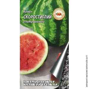 Семена арбуза Скороспелый 8 г.