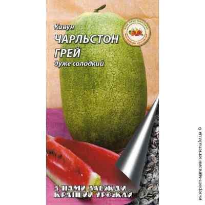Семена арбуза Чарльстон Грей 1 г.