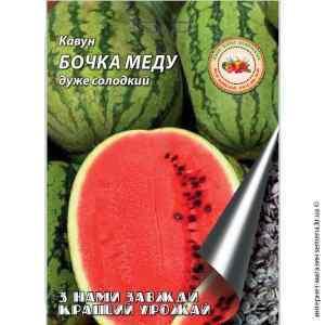Семена арбуза Бочка Меда 8 г.