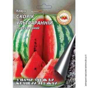 Семена арбуза Скорик ультраранний 8 г.