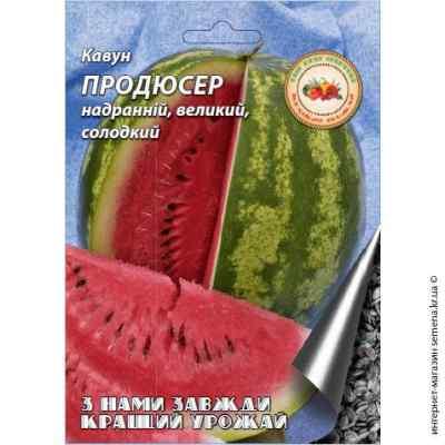 Семена арбуза Продюсер 8 г.
