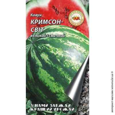 Семена арбуза Кримсон Свит 2 г.