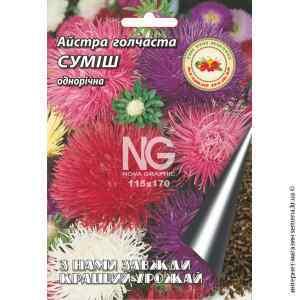 Астра Игольчатая смесь 0,3 г.