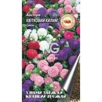 Астра Цветочный ковер смесь 0,6 г.