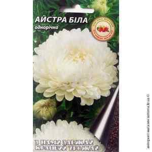 Астра Белая 0,3 г.