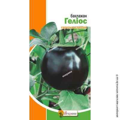 Семена баклажана Гелиос 0.2 г.