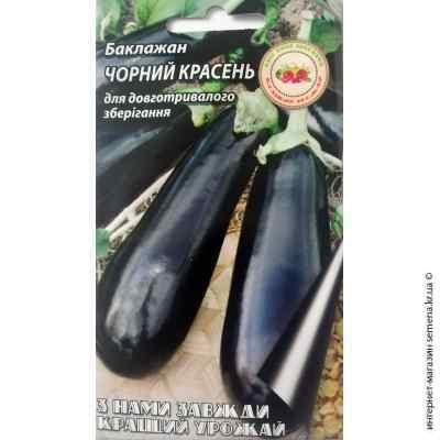 Баклажан Черный красавец 0,3 г. ТМ Кращий Урожай