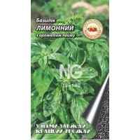Семена базилика Лимонный 0.2 г.