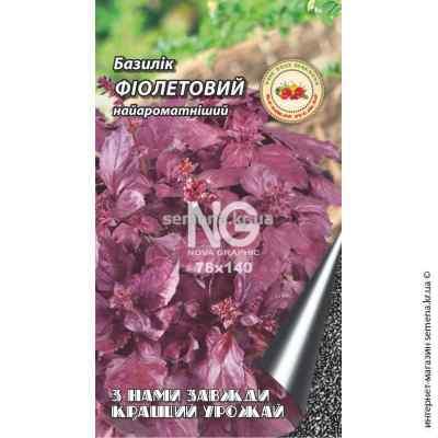 Семена базилика Фиолетовый 0.2 г.