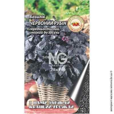 Семена базилика Красный рубин 0.2 г.