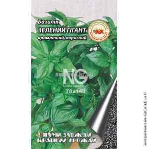 Семена базилика Зеленый гигант 0.2 г.