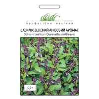 Базилик Анисовый аромат 0.5 г.