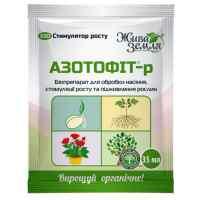 Азотофит-р 35 мл.