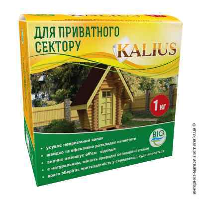 Калиус для частного сектора, 1 кг