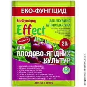 Биофунгицид Эффект для плодово-ягодных культур 20 г.