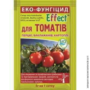 Биофунгицид Эффект для томатов, перца, баклажана, картофеля 5 г.