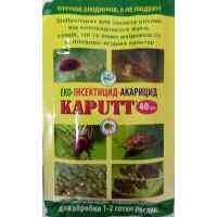 Kaputt для сада и огорода 40 мл.