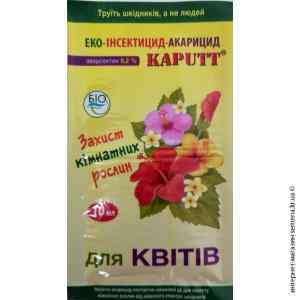Kaputt для комнатных растений 10 мл.