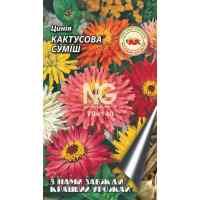 Циния Кактусовая смесь 0,5 г.