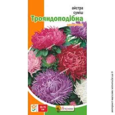 Семена астры Смесь розоподобная 0.3 г.