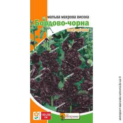 Семена мальвы махровой высокой Бордово-черная 0.3 г.