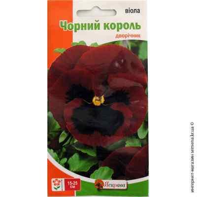 Семена виолы Черный король 0.1 г.