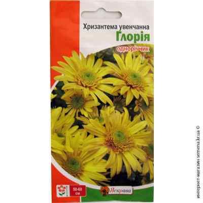 Семена хризантемы увенчанной Глория 0.3 г.