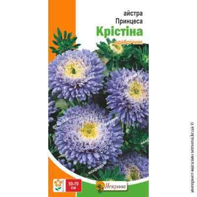 Семена астры Принцесса Кристина 0.3 г.