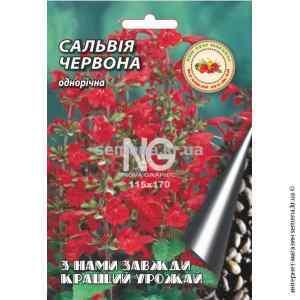 Семена сальвии Красная 0,1 г.