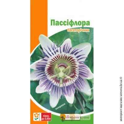 Семена пассифлоры Страстоцвет 0.1 г.