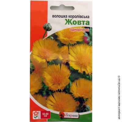 Семена василька Королевский желтый 0.5 г.