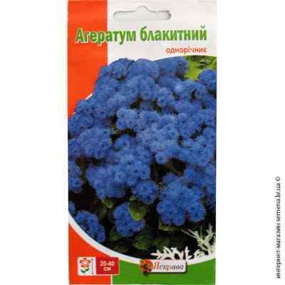 Семена Агератума голубого 0.1 г.