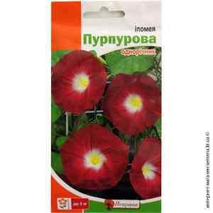 Семена ипомеи Пурпурная красная 1 г.