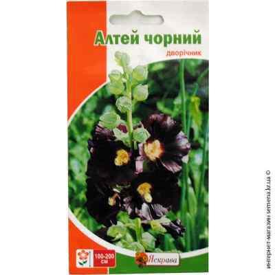 Семена Алтея черного (Черная роза) 0.2 г.