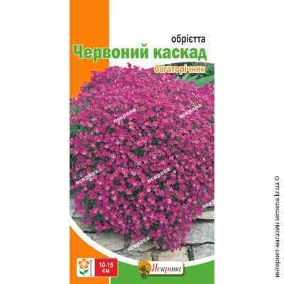 Семена обриета Красный каскад 0.1 г.