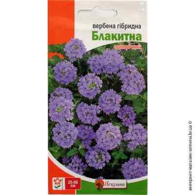 Семена вербены гибридной Голубая 0.1 г.