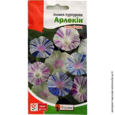 Семена ипомеи пурпурной Арлекин 0.5 г.