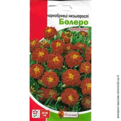 Семена бархатцев низкорослых Болеро 0.5 г.