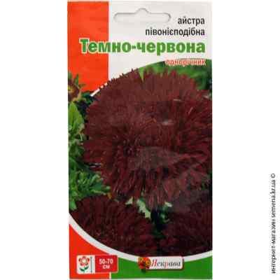Семена астры пионоподобной Темно-красная 0.3 г.