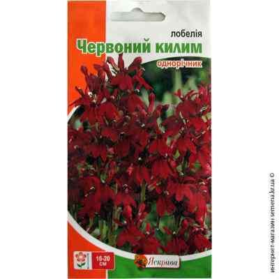 Семена лобелии Красный ковер 0.1 г.
