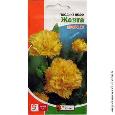 Семена гвоздики Шабо Желтая 0.1 г.
