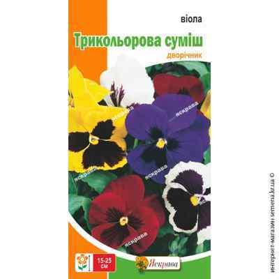 Семена виолы Трехцветная смесь 0.1 г.