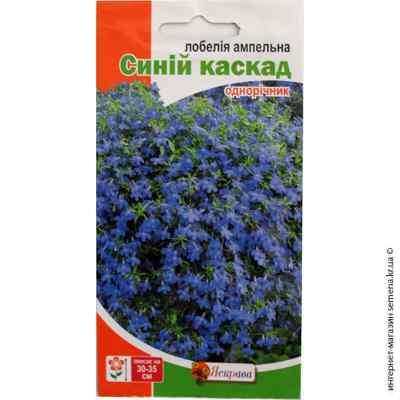 Семена лобелии ампельной Синий каскад 0.1 г.