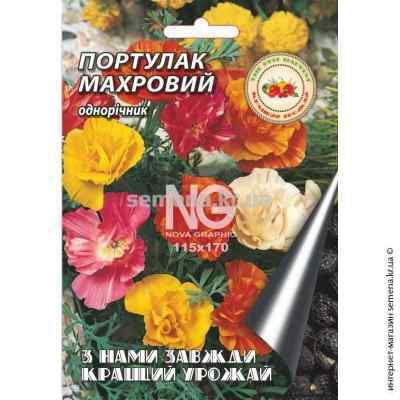Семена портулака Махровый 1 г.