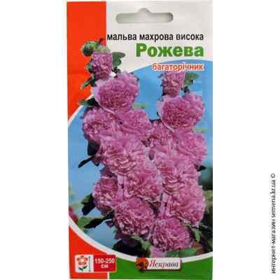Семена мальвы махровой высокой Розовая 0.3 г.