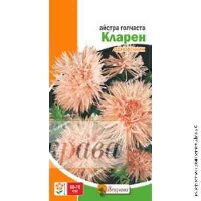 Семена астры игольчатой Кларен 0.3 г.