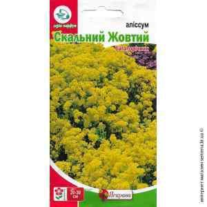 Алиссум Скальный желтый 0,2 г.