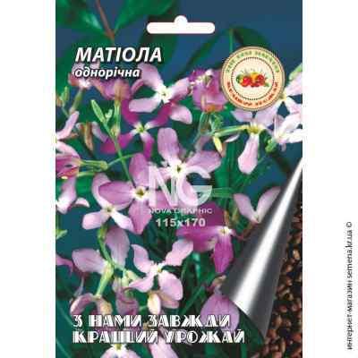 Семена цветов Маттиола 1 г.